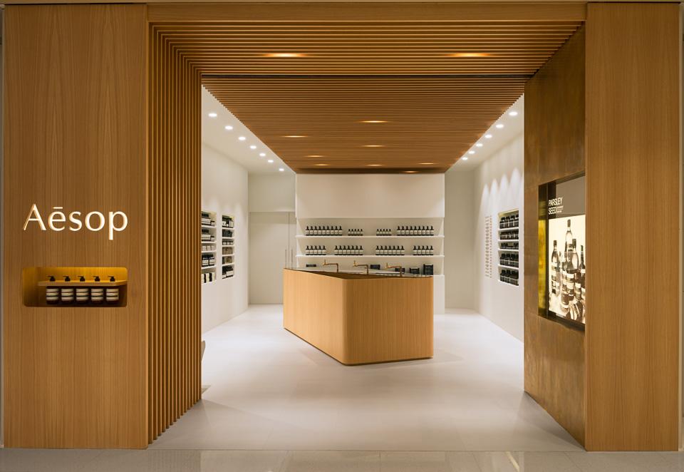 Retail - Aesop Elements