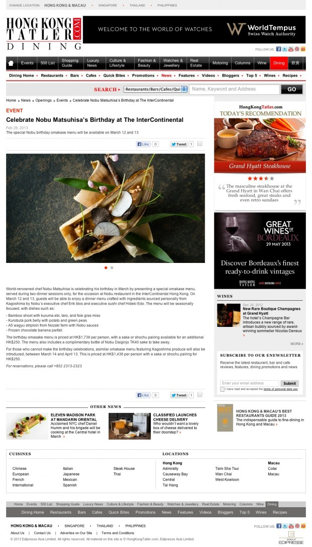 Kagoshima bamboo shoot, photographed by Imagennix commercial photographer Scott Brooks, used as lede image in Hong Kong Tatler Dining
