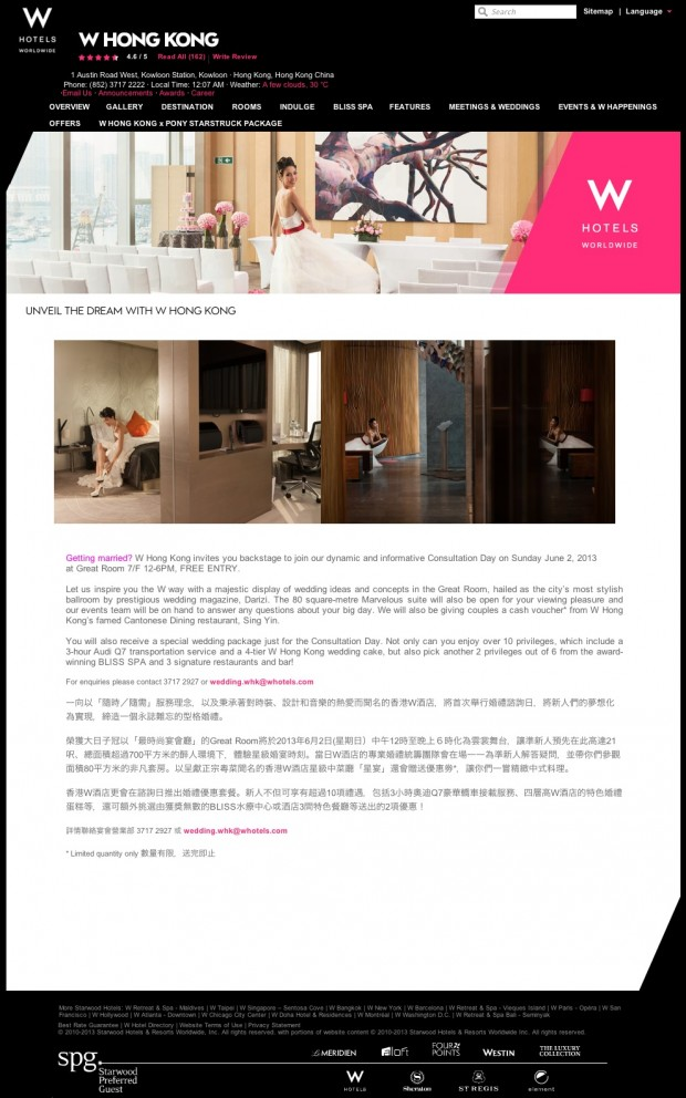 Commercial lifestyle photography for W Hong Kong tear sheet