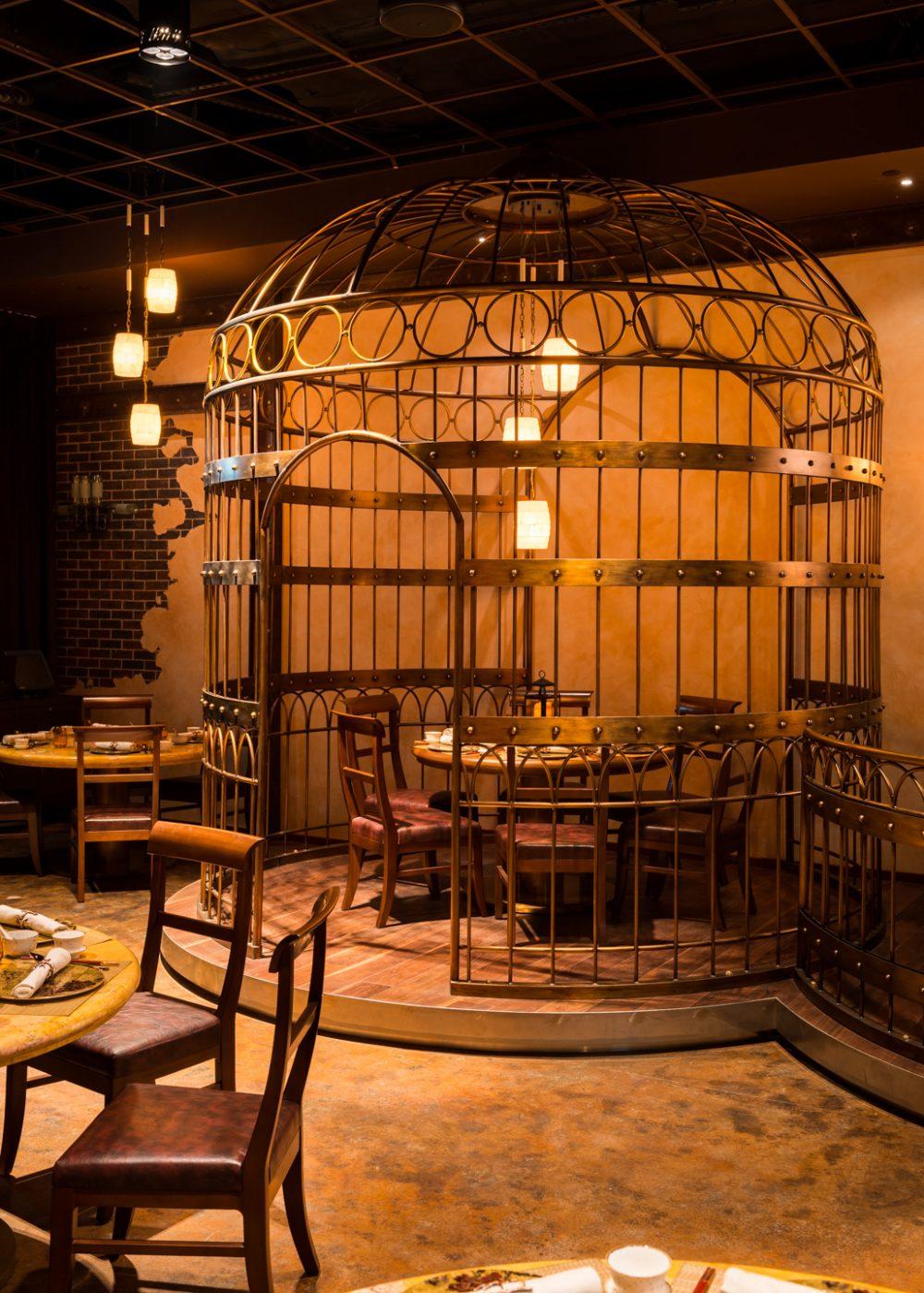 Shanghai Magic Birdcage